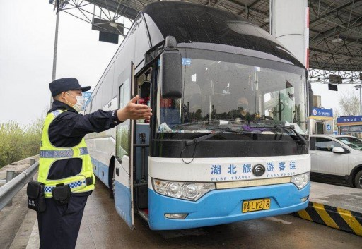 Hubei Province, 62-Day Lockdown Was Brought to an End