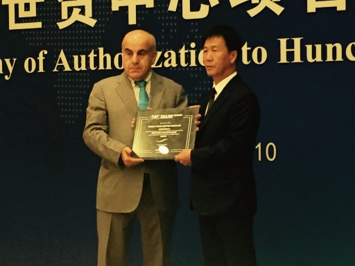 Nest Investments' Ghazi Abu Nahl Celebrates 10 Years in Leadership Role as Chairman of World Trade Centers Association
