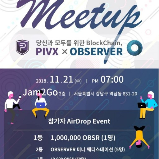 From West to East, Blockchain Leaders From PIVX and OBSR Plan A Festive Seoul Korea Meetup