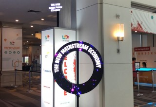 Circle LED Video with Hypervsn Holograms in Mid-Air Create Visual Energy at Exhibits and Conferences