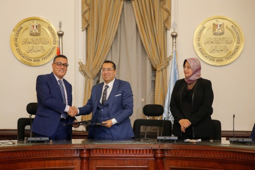 Alpha Publishing Group (UK) Signs Protocol With Egypt for Education Management Organisation