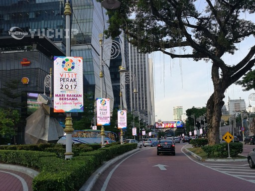 New Member of Smart City - LED Street Pole Advertising - YUCHIP