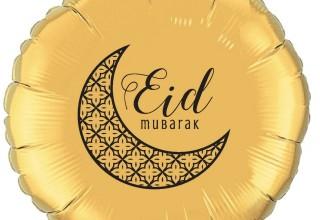 Eid Decoration: Eid Foil Balloons
