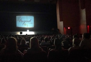 Beyond Short Film Screening