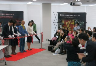 Psychiatry: An Industry of Death exhibit opened March 22 in Osaka.