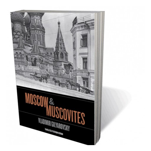Russian Journalist's Book Gets US National Award, 80 Years After His Death