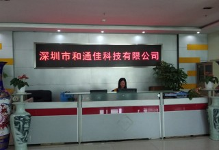 Shenzhen HTJ Technology Co., LTD