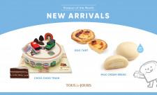 TOUS les JOURS 2021 March New Product