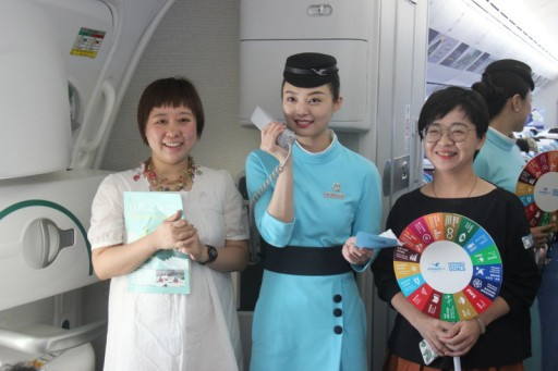 Xiamen Airlines Launches Themed Flight 'United Dream' Aircraft, Promoting Sustainable Development Goals
