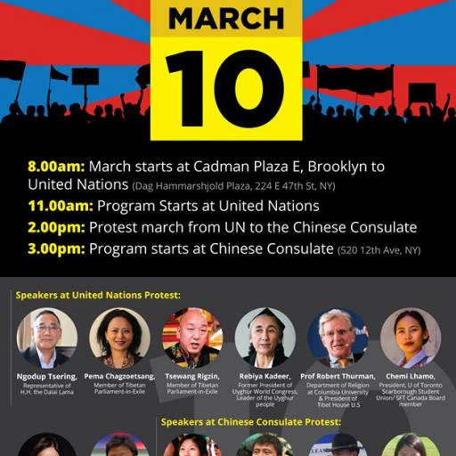 New York Joins Over 100 Cities in Global Commemoration of the 60th Tibetan National Uprising Day