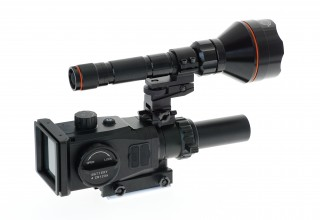 Accufire Technology Noctis V1 with IR light
