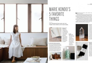 Marie Kondo's 5 Favorite Things