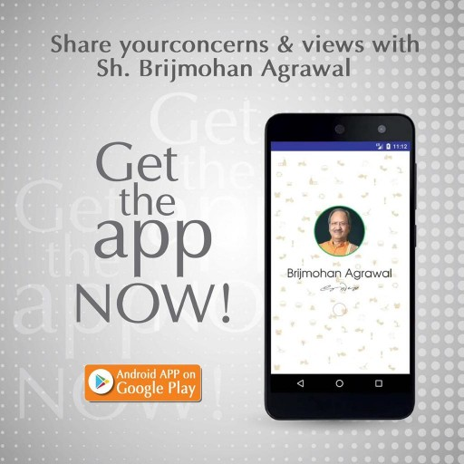 Now Millions From Chhattisgarh Can Reach Minister Brijmohan Agrawal Directly: Interactive Mobile App Launched