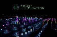World of Illumination