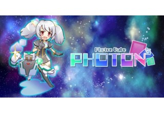 Photon Cube game app