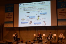 JTT Technology spoke at the session in Japan Drone 2017
