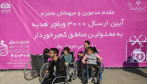 Charity Foundation Gives 3,000 Wheelchairs to the Underprivileged