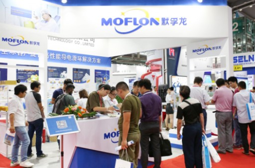 Moflon Slip Rings for Fog Cannons Officially Unveiled at Shenzhen Tech Exhibition