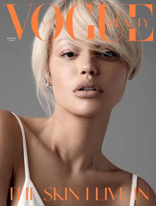 International Model Yilena Hernandez Featured on Cover of Vogue Beauty's October Issue, the Skin I Live In