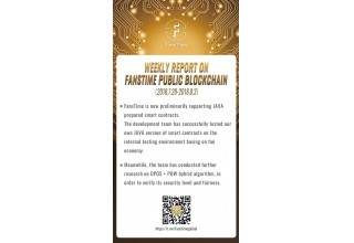 Weekly Report on FansTime Public Blockchain