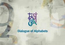 Dialogue of Alphabets