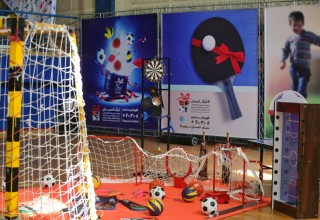Sport Equipment prepared for shipment to deprived areas
