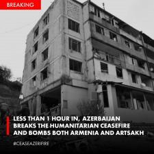 Azerbaijan breaks the humanitarian ceasefire
