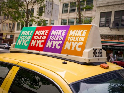 Mike Tolkin NYC