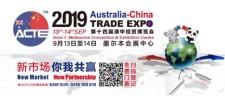 The 14th Australia-China Economic and Trade Expo 2019