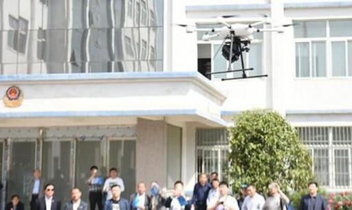 Surveillance Drone, A New Weapon In Anti-Terrorism
