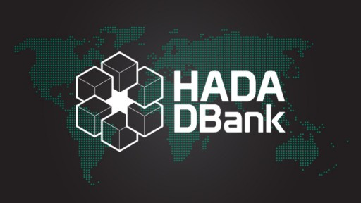 DE Asset Management Limited Invests $500,000 Into Hada DBank to Secure Long Term Partnership