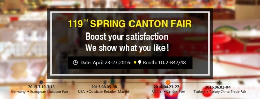 WelfullOutdoors Launched Features Section Specially for Canton Fair on Their Online Platform