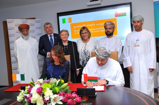 Omantel Partners With mAdme to Better Engage Digitally With Their Customers and Widen Revenue Streams and Profitability