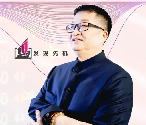 More Investors Enter China Stock Market as Fa Xian Xian Ji Predicts Bullish Market in 2020