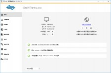 TSCom soon to be distributed in Chinese market