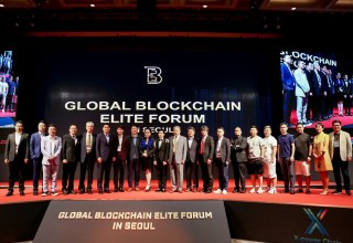 Global Blockchain Elite Forum in Seoul held by FansTime