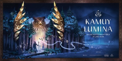 Kamuy Lumina Brings Ainu Legend to Life in Forests Around Lake Akan