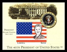 Clinton Stamp