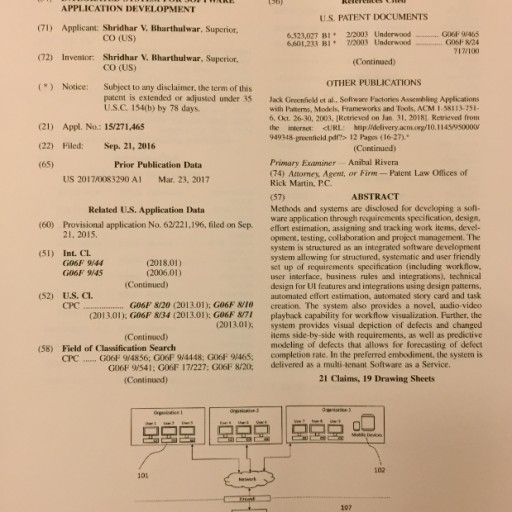 DreamCatcher Software Announces Issuance of US Patent No 10001975