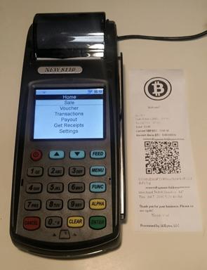 bitcoin terminal