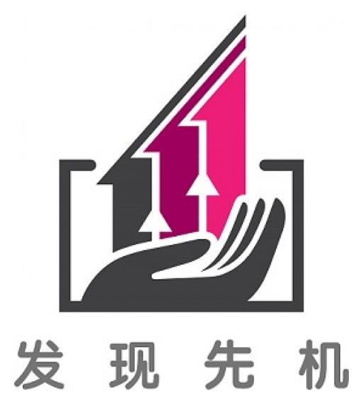 Fa Xian Xian Ji: Great Opportunities to Arise From Global Uncertainty