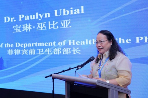 A Chinese Brand's Debut in the China-Philippines Forum on Culture and Health Industry Cooperation