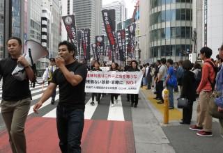 CCHR Japan protest