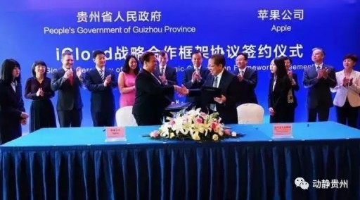 Master Data Hub of Cloud National Data Center to Be Settled in Gui'an With USD1 Billion Investment