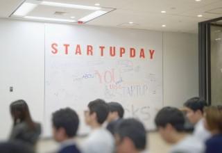 Entrepreneur's Day