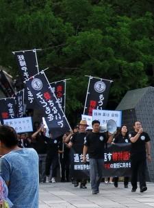 CCHR protesting psychiatric abuse