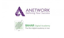 anetwork-and-bahar-academy