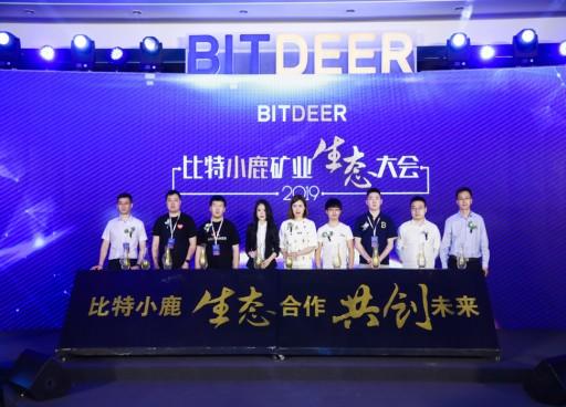 2019 China Mining Industry Summit - Recap and Summary