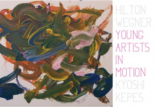 """Through February 2018: """"Young Artists in Motion"""" Exhibition at Takohl Gallery in Chicago"""