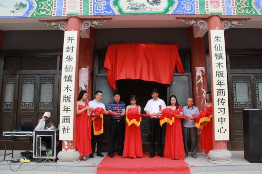China's Cultural Heritage Initiative 'Belt and Road Initiative a Journey to the West' Launched in July